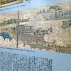国会の公文書改ざんと江戸時代の国書偽造がもたらしたもの