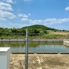 小浜島北部農業用貯水池(仮称)(沖縄県小浜島)