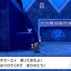 【ポケモン剣盾】エンジンシティ迷子チラーミィの探し方