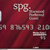 SPGアメックスカードは8/1以降も入会可! いやむしろお得?