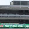 青山学院大、第97回箱根駅伝 区間エントリー情報!