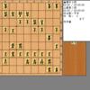 叡王戦に藤井猛九段