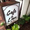 三島広小路駅前『Cafe de Lima』で朝のいっぷくした話【喫茶店だいすき】