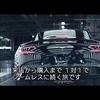 """無料動画 (CX) アストンマーティン - """"世界一美しい"""" 車にふさわしい顧客体験を Salesforce で実現"""
