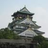 大阪城公園へ観光20190621
