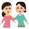 小学生【女の子】仲間はずれにされても意地悪されても大切なお友達