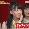 【NGT48】にいがったフレンド!のキャプテンは菅原りこ、キミしかいない!