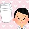 コーヒーが身に沁みる