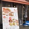 魚秀 神戸三ノ宮 魚屋のクリームパスタ