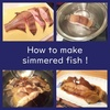 How to make simmered flatfish / Eliminate the odor with hot water!