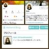 プロフィール画像変更しました☆ そして初めてのリカちゃんキャッスル製ジェニーちゃん…!!