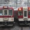《近鉄》【写真館4】名古屋線急行の顔のすれ違い