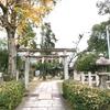 綾戸國中神社と若一神社