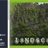 Landscaper Terrainや他の表面に、木や草などのPrefabを自然な森になるように自動配置してくれるエディタ