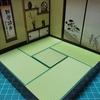 【リーメント】和室を作ってみた【カスタム】