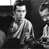 黒澤明の映画 赤ひげを無料視聴!没後20年キャンペーンを利用