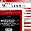 ニコニコ動画で大学広報