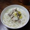 お腹が不調なので、鶏生姜スープでうどん