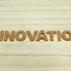 新製品や新技術を支援してくれる2019年版【横浜市中小企業新技術・新製品開発促進事業(SBIR)】について解説します!
