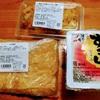【すごい豆腐】真狩豆腐工房・湧水の里の豆腐はホントに凄い豆腐だった!