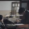 三井住友カードCM第二弾、小栗旬と石橋静河「お金ってなんなんだろう?」