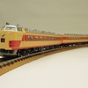 KATO 485系(品番428~433)