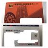 「早慶の架け橋」ブログ始めました。