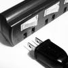 コンセントが差せるモバイル充電器