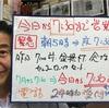 熊本 仏壇店 ナイター営業 夜7:30 電話あれば8:00対応