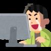 私のブログ運営10の方針~ブログの今後の方針について検討してみた~