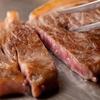 太るにはやっぱりお肉がいい?!オススメのお肉料理とその効果。