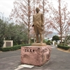 徳島県出身で唯一の首相が三木武夫