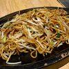 九州出張39日目:ラスト・ディナーは日田やきそばのパイオニアで祝杯!