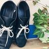 「スニーカーはNGでしょ」っていう日ありますよね。痛くない革靴見つけました。