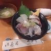 横須賀中央【竹寿司】地魚海鮮丼(お吸物付) ¥990
