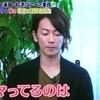佐藤 健さん 高橋一生さん 蒲田餃子ツアー『火曜サプライズ』