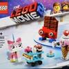 LEGO 70822 レゴムービー ユニキャットの一番スウィートな友だち