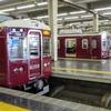 阪急、今日は何系?①351…20201221