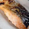 本日の朝食惣菜は時鮭♪