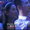 NHKスペシャル「巨龍中国 成長産業にカネを流せ 14億人の資産の行方」胡散臭すぎる投資会社