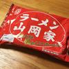 山岡家 プレミアム塩とんこつ 食べてみましたー!