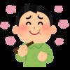 肉の旨味で終始笑顔の鉄板焼きと決意(*´ω`*)