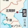 北朝鮮ミサイル発射、米軍事行動とらず 失敗に静観姿勢