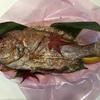 残ったお食い初めの鯛で鯛めし作ったった!