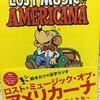 ロスト・ミュージック・オブ・アメリカーナ アメリカ音楽伝説の巨人