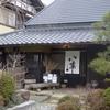 【京都】大原の古民家「志野 松門」で味わうランチ