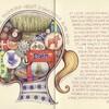 技術書、最初から完全に理解するか、頭の中にインデックスを作るか? 〜 #チェリー本 が後半から難しくなる問題を考える