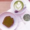 UAMAMI Matcha Café パリ初の抹茶カフェ