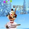 まだ間に合う♪雪だるまパフェ&大内ダムカレーと道の駅は〜とぽ〜と大内のご紹介♪