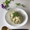 ベランダ菜園で一番使えるハーブはパセリ